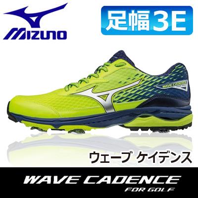 MIZUNO [ミズノ] WAVE CADENCE [ウェーブ ケイデンス] メンズ ゴルフ シューズ 51GM1750 ライム/シルバー/ネイビー