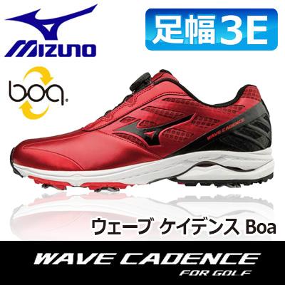 MIZUNO [ミズノ] WAVE CADENCE [ウェーブ ケイデンス] Boa メンズ ゴルフ シューズ 51GM1870 レッド/ホワイト