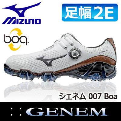 MIZUNO [ミズノ] GENEM [ジェネム] 007 Boa メンズ ゴルフ シューズ 51GP1700 ホワイト/ブラウン