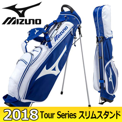 MIZUNO [ミズノ] Tour Series スリムスタンド キャディバッグ 5LJC172400