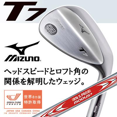 MIZUNO [ミズノ] T7 ウエッジ MODUS3 WEDGE 105 スチールシャフト 5KJXB68190