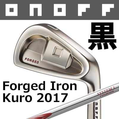 GLOBERIDE [グローブライド] ONOFF [オノフ] FORGED IRON KURO 2017 アイアン 5本セット(#6-#9、46°) N.S.PRO MODUS3 SYSTEM3 TOUR 125 スチールシャフト