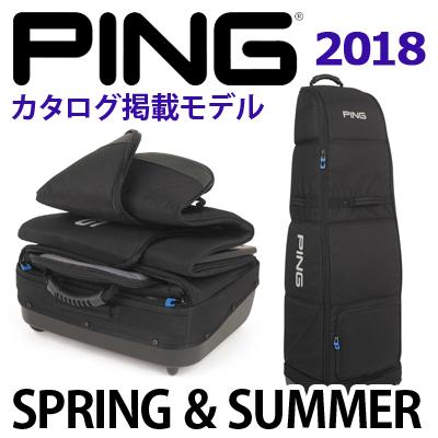 PING [ピン] ROLLING TRAVEL COVER [ローリングトラベルカバー] 33125