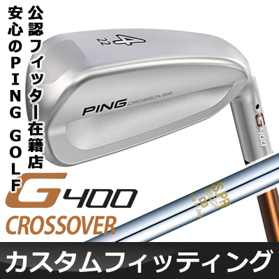 【カスタムフィッティング】 PING [ピン] G400 クロスオーバー N.S.PRO 850GH スチールシャフト [日本正規品]