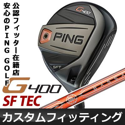 【カスタムフィッティング】 PING [ピン] G400 SF TEC フェアウェイウッド BASSARA P カーボンシャフト [日本正規品]