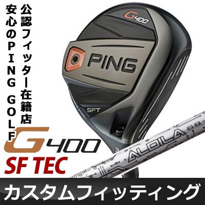 【カスタムフィッティング】 PING [ピン] G400 SF TEC フェアウェイウッド ROGUE BLACK LIMITED EDITION カーボンシャフト [日本正規品]