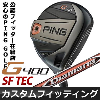 【カスタムフィッティング】 PING [ピン] G400 SF TEC フェアウェイウッド Diamana RF カーボンシャフト [日本正規品]