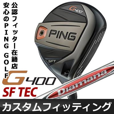 【カスタムフィッティング】 PING [ピン] G400 SF TEC フェアウェイウッド Diamana R カーボンシャフト [日本正規品]
