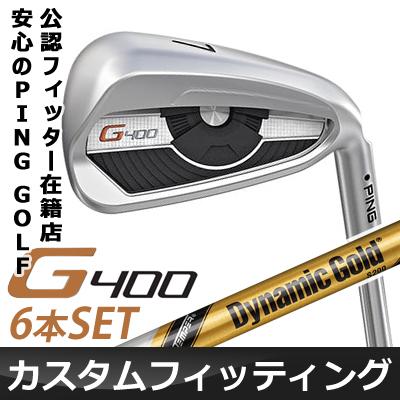 【カスタムフィッティング】 PING [ピン] G400 アイアン 6本セット (5~9、PW) Dynamic Gold TOUR ISSUE スチールシャフト [日本正規品]