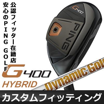 【カスタムフィッティング】 PING [ピン] G400 ハイブリッド Dynamic Gold スチールシャフト [日本正規品]