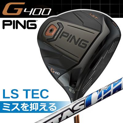 PING [ピン] G400 LS TEC ドライバー ATTAS CoooL 6 カーボンシャフト [日本正規品]