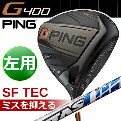 PING [ピン] G400 【左用】 SF TEC ドライバー ATTAS CoooL 6 カーボンシャフト [日本正規品]