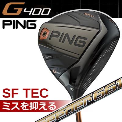 PING [ピン] G400 SF TEC ドライバー Speeder 661 EVOLUTION IV カーボンシャフト [日本正規品]