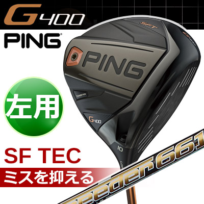 PING [ピン] G400 【左用】 SF TEC ドライバー Speeder 661 EVOLUTION IV カーボンシャフト [日本正規品]