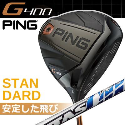 PING [ピン] G400 ドライバー ATTAS CoooL 6 カーボンシャフト [日本正規品]
