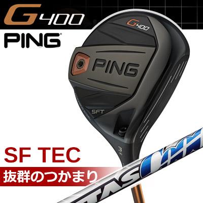 PING [ピン] G400 SF TEC フェアウェイウッド ATTAS CoooL 6 カーボンシャフト [日本正規品]