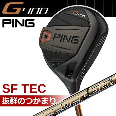 PING [ピン] G400 SF TEC フェアウェイウッド Speeder 661 EVOLUTION IV カーボンシャフト [日本正規品]