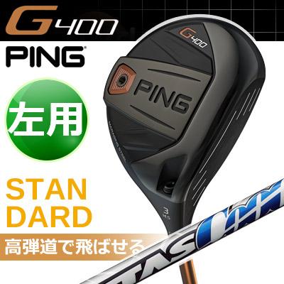 PING [ピン] G400 【左用】 フェアウェイウッド ATTAS CoooL 6 カーボンシャフト [日本正規品]