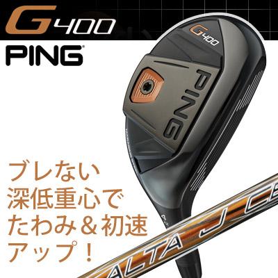 PING [ピン] G400 ハイブリッド ALTA J CB カーボンシャフト [日本正規品]