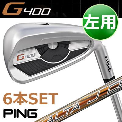 PING [ピン] G400 【左用】 アイアン 6本セット (5-9、PW) ALTA J CB カーボンシャフト [日本正規品]