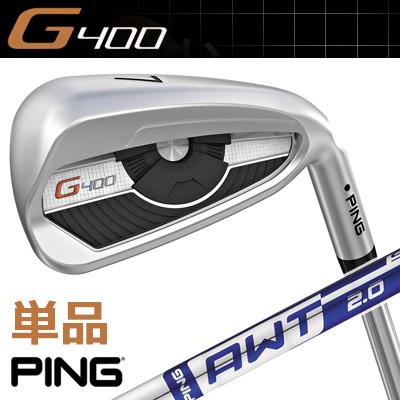 PING [ピン] G400 単品 アイアン AWT 2.0 LITE スチールシャフト [日本正規品]
