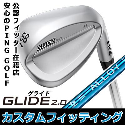 【カスタムフィッティング】 PING [ピン] GLIDE 2.0 WEDGE [グライド 2.0 ウェッジ] ALLOY BLUE SORA スチールシャフト [日本正規品]