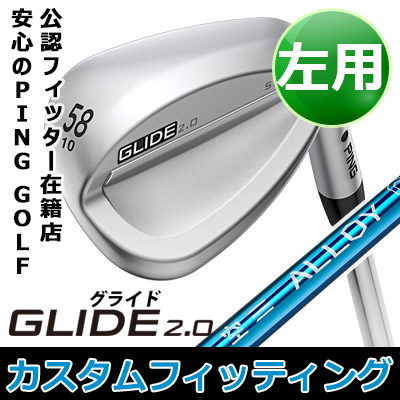 【カスタムフィッティング】 PING [ピン] 【左用】 GLIDE 2.0 WEDGE [グライド 2.0 ウェッジ] ALLOY BLUE SORA スチールシャフト [日本正規品]