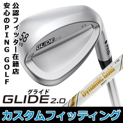 【カスタムフィッティング】 PING [ピン] GLIDE 2.0 WEDGE [グライド 2.0 ウェッジ] Dynamic Gold AMT TOUR ISSUE スチールシャフト [日本正規品]