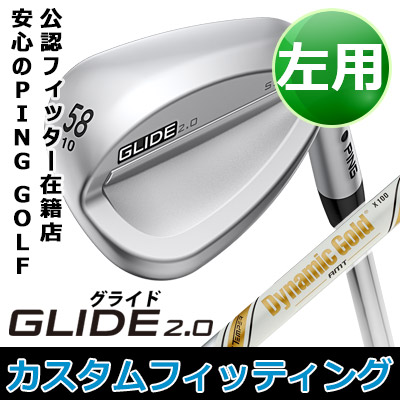 【カスタムフィッティング】 PING [ピン] 【左用】 GLIDE 2.0 WEDGE [グライド 2.0 ウェッジ] Dynamic Gold AMT TOUR ISSUE スチールシャフト [日本正規品]