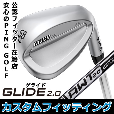 【カスタムフィッティング】 PING [ピン] GLIDE 2.0 WEDGE [グライド 2.0 ウェッジ] AWT2.0 WEDGE スチールシャフト [日本正規品]