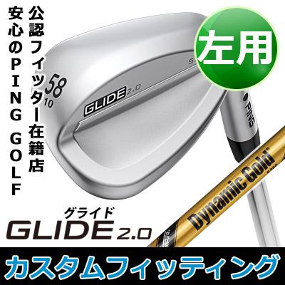 【カスタムフィッティング】 PING [ピン] 【左用】 GLIDE 2.0 WEDGE [グライド 2.0 ウェッジ] Dynamic Gold TOUR ISSUE スチールシャフト [日本正規品]