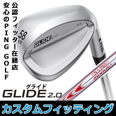 【カスタムフィッティング】 PING [ピン] GLIDE 2.0 WEDGE [グライド 2.0 ウェッジ] N.S.PRO MODUS3 TOUR 130 スチールシャフト [日本正規品]