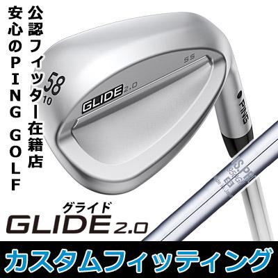 【カスタムフィッティング】 PING [ピン] GLIDE 2.0 WEDGE [グライド 2.0 ウェッジ] N.S.PRO 950GH スチールシャフト [日本正規品]