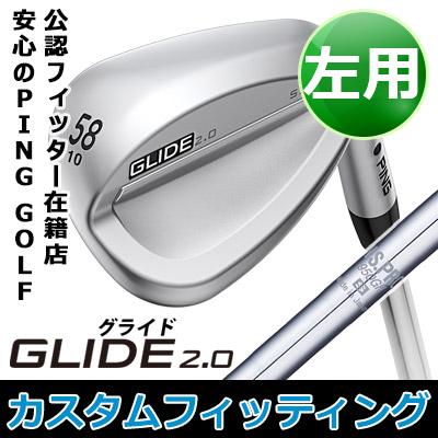 【カスタムフィッティング】 PING [ピン] 【左用】 GLIDE 2.0 WEDGE [グライド 2.0 ウェッジ] N.S.PRO 950GH スチールシャフト [日本正規品]