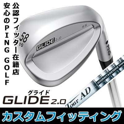【カスタムフィッティング】 PING [ピン] GLIDE 2.0 WEDGE [グライド 2.0 ウェッジ] Tour AD カーボンシャフト [日本正規品]