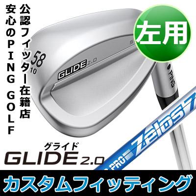 【カスタムフィッティング】 PING [ピン] 【左用】 GLIDE 2.0 WEDGE [グライド 2.0 ウェッジ] N.S.PRO ZELOS 7 スチールシャフト [日本正規品]