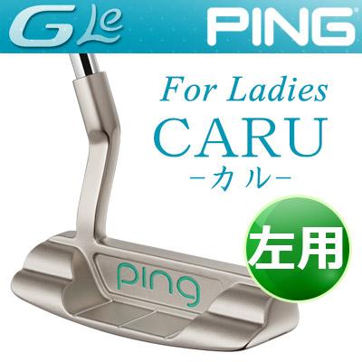 PING [ピン] G Le [ジー・エルイー] CARU [カル] 【左用】 レディース パター [日本正規品]