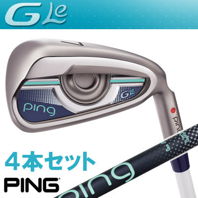 PING [ピン] G Le [ジー・エルイー] レディース アイアン4本セット (7-9、PW) [日本正規品]