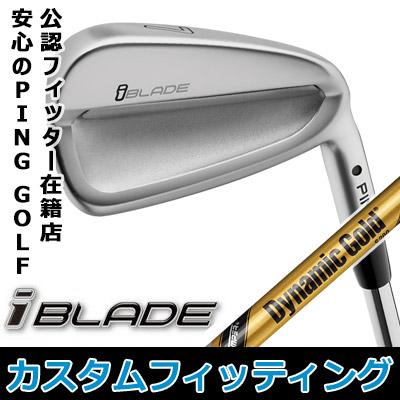 【カスタムフィッティング】PING [ピン] i BLADE [アイ ブレード] アイアン 単品(1本) Dynamic Gold TOUR ISSUE スチールシャフト [日本正規品]