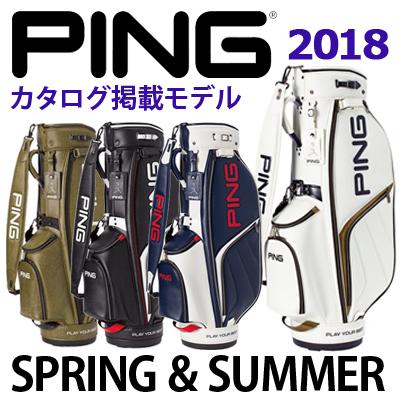 PING [ピン] PGJ-CBRI17 キャディバッグ 33468