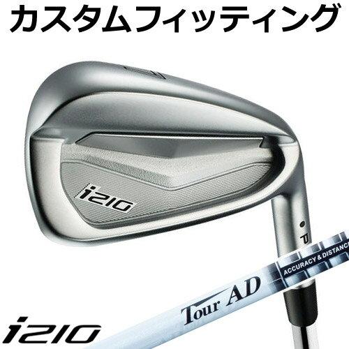 【カスタムフィッティング】 PING [ピン] i210 アイアン 6本セット (5I~9I、PW) Tour AD スタンダードブラック カーボンシャフト [日本正規品]