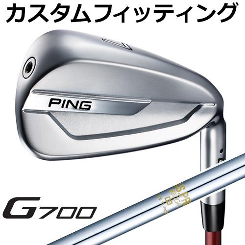 【カスタムフィッティング】 PING [ピン] G700 5本セット (6I-9、PW) N.S.PRO 850 GH スチールシャフト [日本正規品]