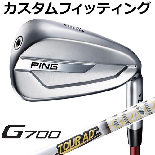 【カスタムフィッティング】 PING [ピン] G700 5本セット (6I-9、PW) Tour AD TP カーボンシャフト [日本正規品]