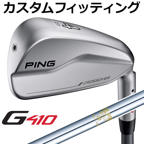 【カスタムフィッティング】 PING [ピン] G410 クロスオーバー N.S.PRO 850GH スチール [日本正規品]