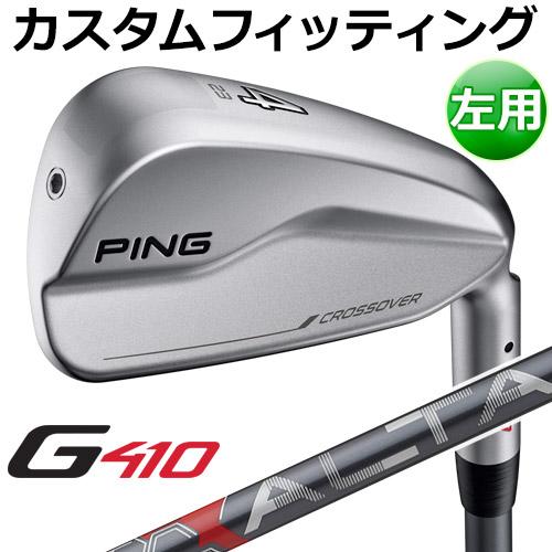 【カスタムフィッティング】 PING [ピン] 【左用】 G410 クロスオーバー ALTA J CB RED カーボン [日本正規品]