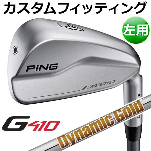 【カスタムフィッティング】 PING [ピン] 【左用】 G410 クロスオーバー DG S200 スチール [日本正規品]
