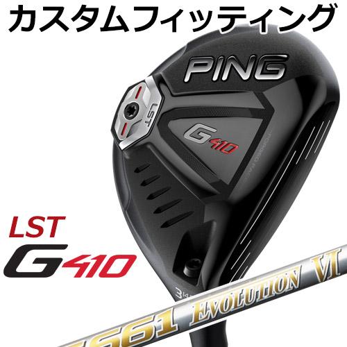 【カスタムフィッティング】 PING [ピン] G410 【LST】 フェアウェイウッド Speeder EVOLUTION VI カーボンシャフト [日本正規品]