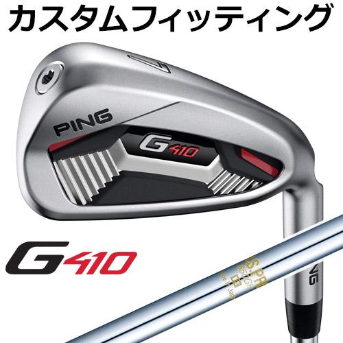 【カスタムフィッティング】 PING [ピン] G410 アイアン 6本セット (#5-9、PW) N.S.PRO 850GH スチール [日本正規品]