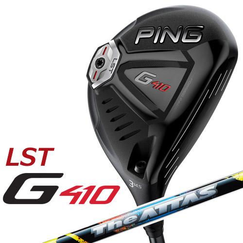 PING [ピン] G410 【LST】 フェアウェイウッド The ATTAS カーボンシャフト [日本正規品]