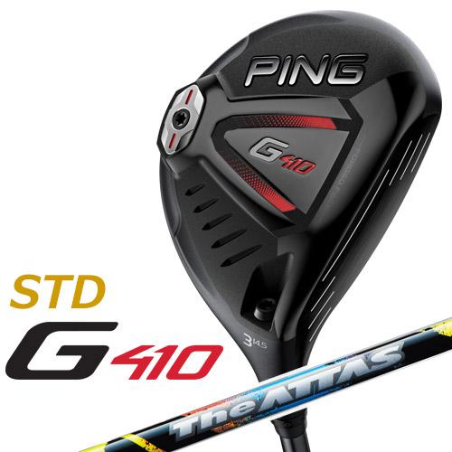 PING [ピン] G410 【STD】 フェアウェイウッド The ATTAS カーボンシャフト [日本正規品]